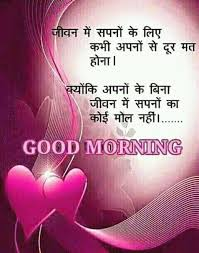 thought good morning images