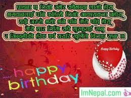 latest hd happy birthday in i language naturesimagesart