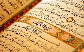 مقابله با «کرونا» از منظر قرآن - جهان نیوز