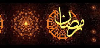 top hd ramadan kareem wallpaper