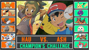 Ash vs. Hau (Pokémon Ultra Sun/Moon) - Champion's Challenge - YouTube
