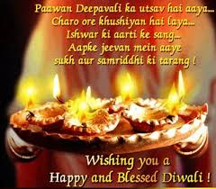 happy diwali quotes wishes sms status for whatsapp