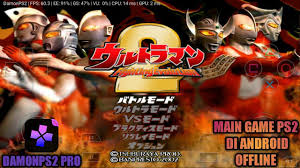 ultraman fighting evolution 2 pc