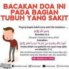 doa untuk kesembuhan bagian tubuh yang sakit kekuatan doa doa