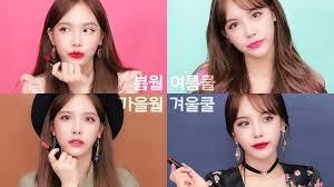 video top 10 korean beauty yours