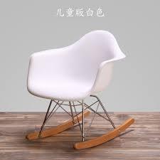 Modern Design Kids Rocking Chair Baby Rocker Leisure Living Room Furniture Plastic Fashion Chair Balcony Rocking Kid Chair 1pc Children Chairs Aliexpress