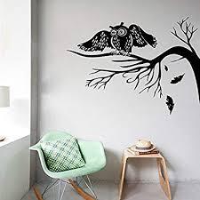 Amazon Com Wall Decor Vinyl Sticker Room Decal Art Tattoo Owl Bird On Branch Tree Moon 666 Home Kitchen
