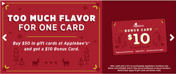 2016 holiday gift card promotions