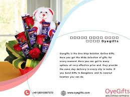 send gifts to india via oyegifts