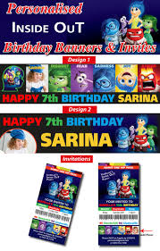 Personalised Inside Out Birthday Party Banner And Invitations