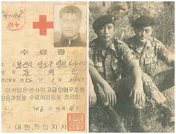 Image result for 문재인 특전사 사진
