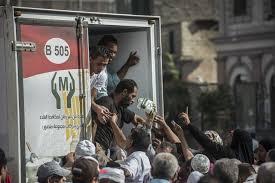 Resultado de imagen para egipto crisis economica