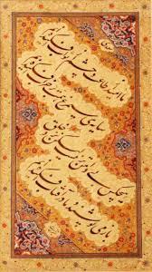 آثار هنری - تارنمای شخصی امیر عبدالحسینی