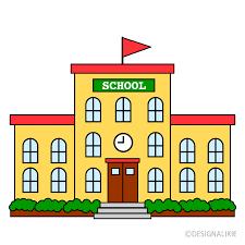 School Building Clipart Free PNG Image|Illustoon
