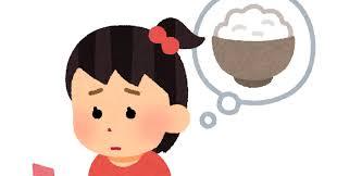 お腹が空いた子供のイラスト(女の子) | かわいいフリー素材集 いらすとや