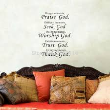 christian quotes wall decal for living room happy moments praise