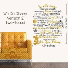 We Do Disney V2 Wall Vinyl Decal In This House Disney Inspired Home Decals Jessichu Creations