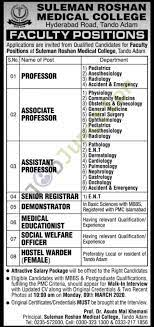 Jobs in Suleman Roshan Medical College in Tando Adam Sindh Pakistan