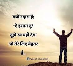 Priyal Khurana | Facebook