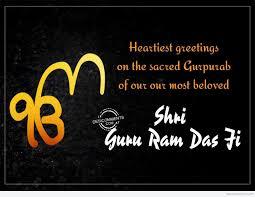 heartiest greetingsdhan dhan shri guru ram das ji com
