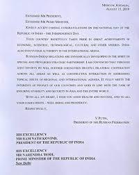independence day highlights pinarayi vijayan e palaniswami