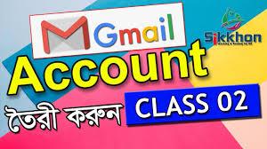 02- Gmail id কিভাবে খুলতে হয় || How to open a Gmail account |