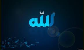 خلفيات عالية الجودة لفظ الجلالة لكلمة الله جل جلاله