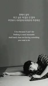 so far away by suga bts lyrics bts lyrics