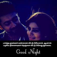 tamil good night images photo pics