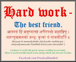 practical sanskrit hard work the best friend आलस्यं हि