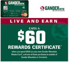 the gander mounn credit card