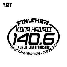 Yjzt 15 5 10 9cm Ironman Triathlon World Championship Kailua Kona Hawaii Finisher Decor Graphic Car Sticker Vinyl C12 0649 Car Stickers Aliexpress