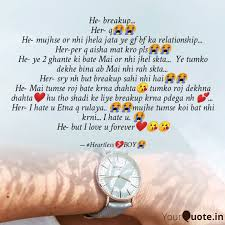 he breakup her q😭� quotes writings by d ¡le pandit