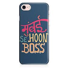 motivate box mumbai se hoon boss desi quotes design in