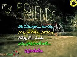 true friendship quotes in telugu images friendship quotes