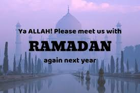 end of ramadan quotes greetings dua goodbye ramzan