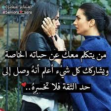صور بنات 2019 كلام حب For Android Apk Download