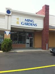 明园ming garden chinese restaurant