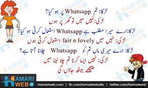 whatsapp funny joke funny images photos
