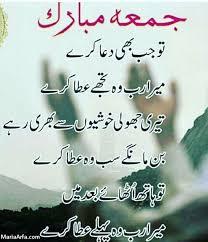 ashfaq ahmed quotes amazing quotes jumma mubarak quotes