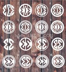 Greek Letters Monogram Decal Sorority Decal Fraternity Decal Greek Slrustic