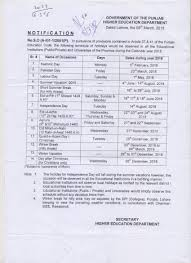 notification of holidays schedule 2018