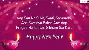 happy gujarati new year greetings wishes whatsapp stickers