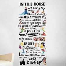 disney character in this house wall sticker quotes kids nursery