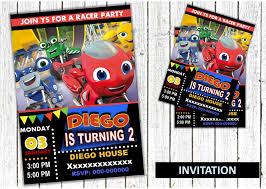 Ricky Zoom Invitation Birthday Party Ricky Zoom Invitation