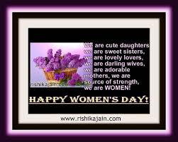 women s day es inspirational