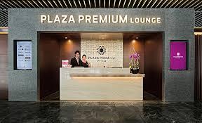 plaza premium lounge ultimate airport