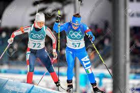 Feb 10, 2018-Pyeongchang, South Korea-Dorothea WIERER Of Italy ...