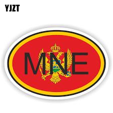 Mk Macedonia Country Code Oval Sticker Bumper Decal Car