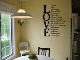 Love Is Patient Love Is Kind Vinyl Wall Decal Home Lettering Wall Sticker Quote For Sale Online
